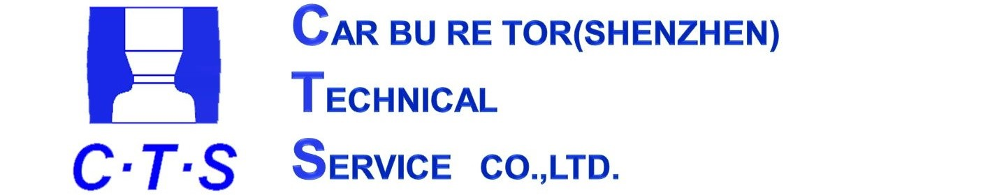Car Bu Re Tor (Shenzhen) Technical Service Co., Ltd.